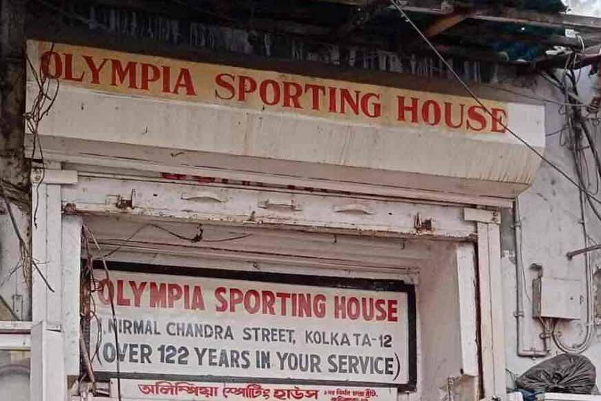 Olympia Sporting House -- Oldest Javelin shop of India still runs at Bowbazar