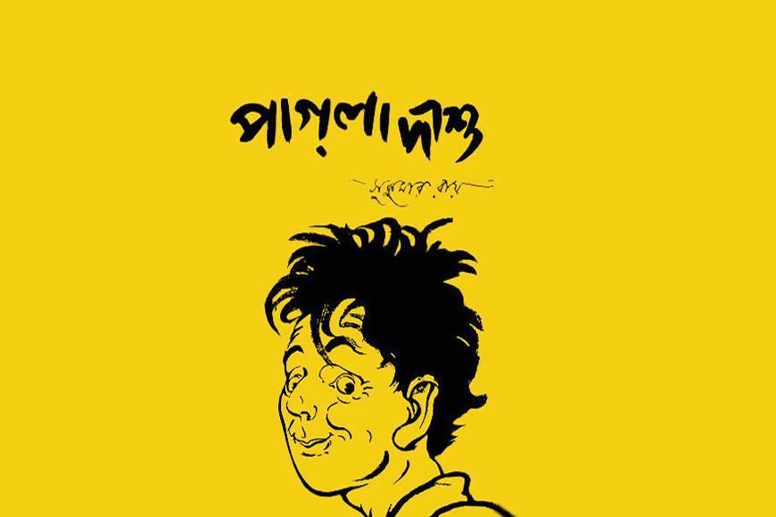Sukumar Ray and the magical world of Pagla Dashu
