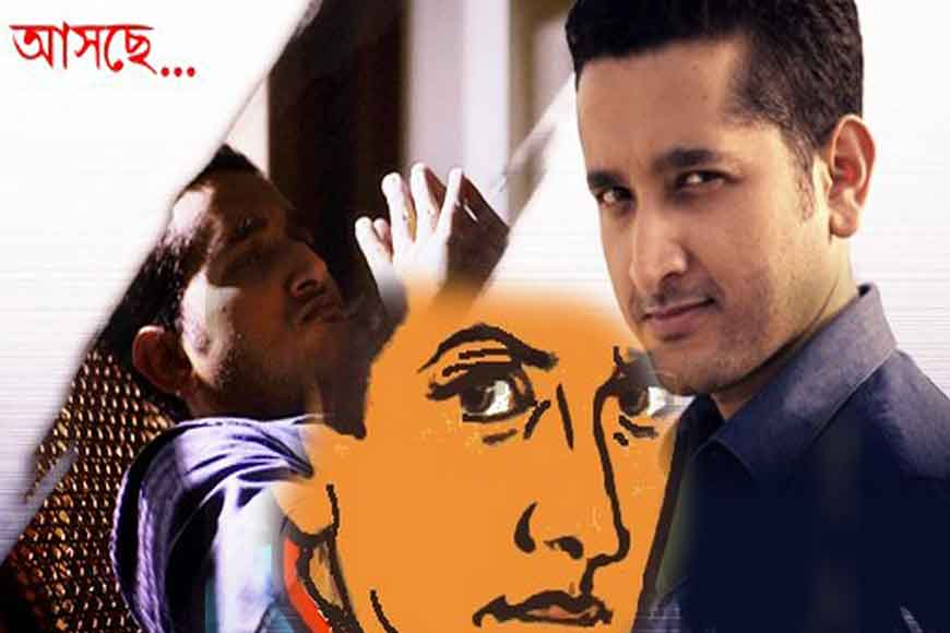 Parambrata is now Feluda new we series