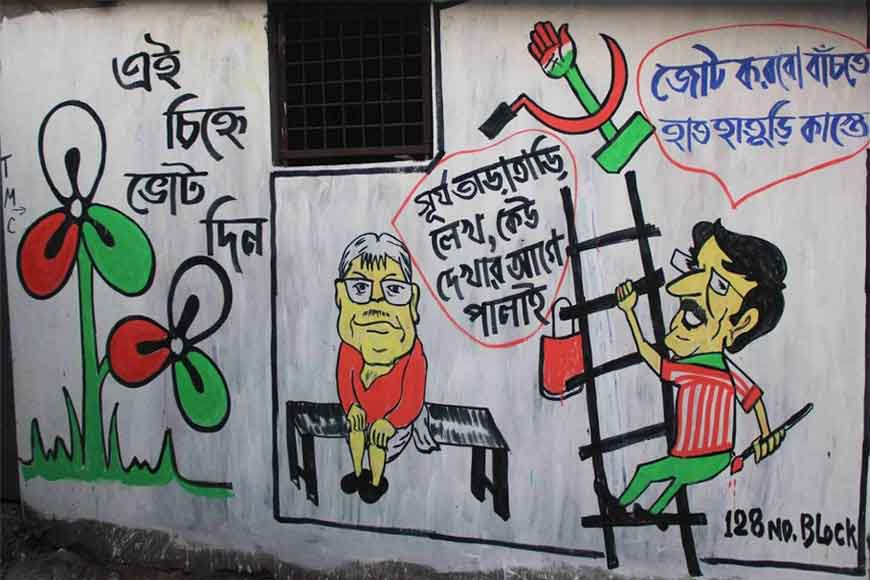 Limericks and good old Graffiti are still a part of poll campaigns