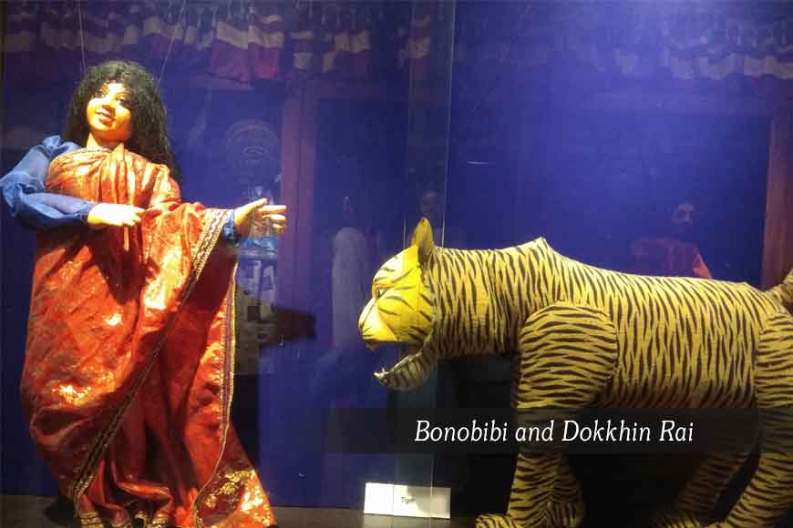 Conversing with Puppets of Bengal at Puppet Museum