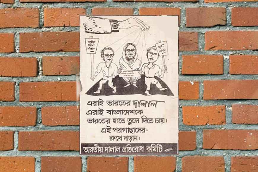 Posters and criticism against PURBA PASHCHIM