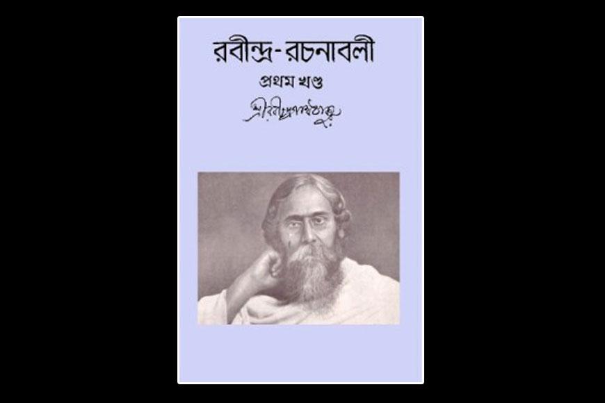 All Visva Bharati books to get a new Tagore logo