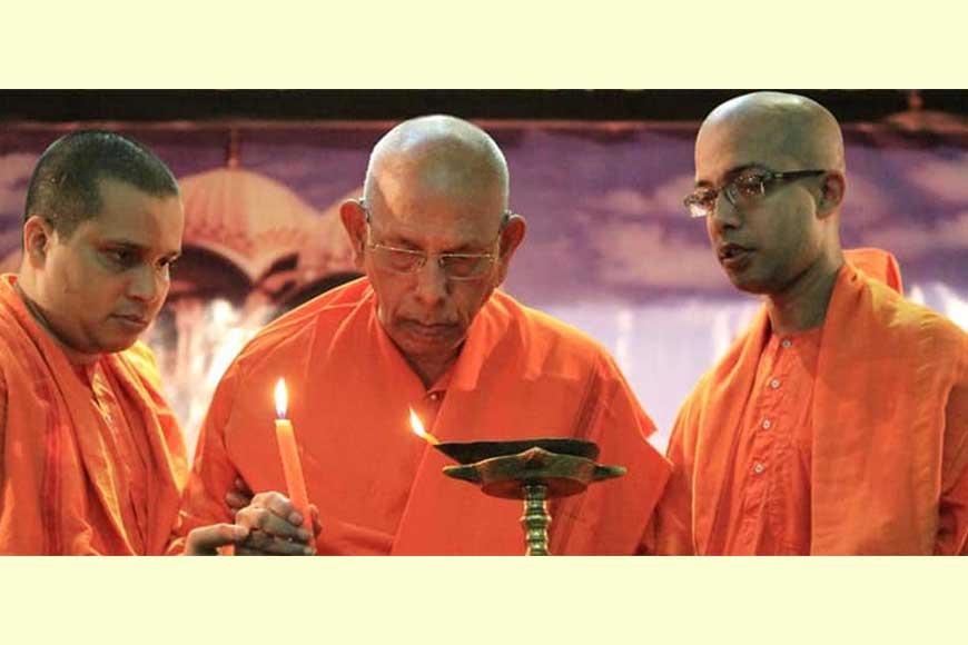 75 years of  Ramakrishna Mission Rahara