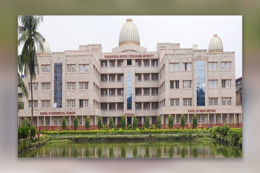 BREAKING! Ramakrishna Mission College wins highest NAAC grade