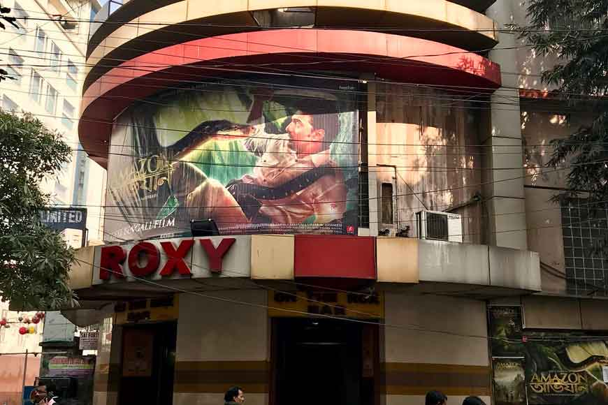 Curtains finally come down on Roxy Cinema Hall by High Court Order