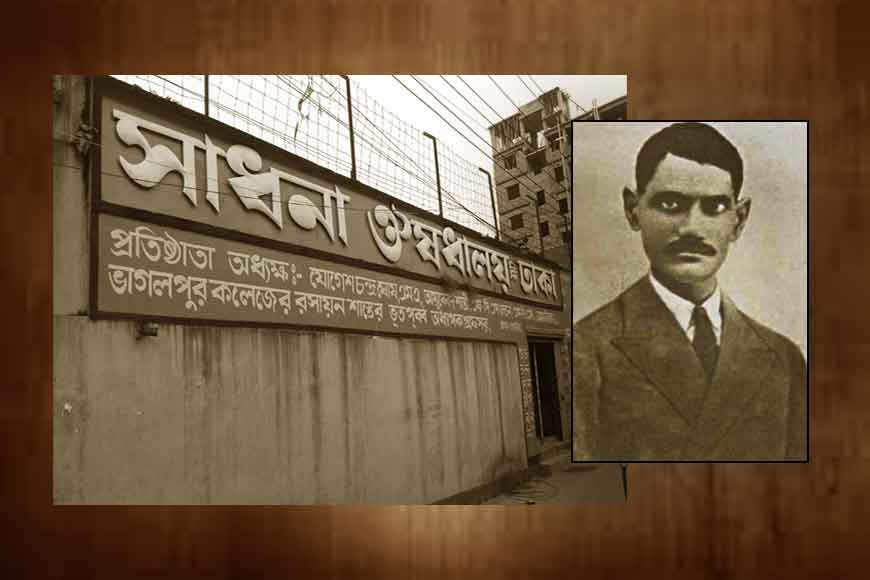Founder of Bengal's famous Ayurveda chain was killed by Pakistani Army