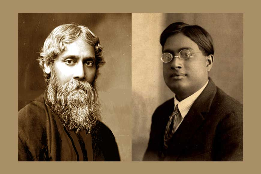 God Particle Boson excited Tagore
