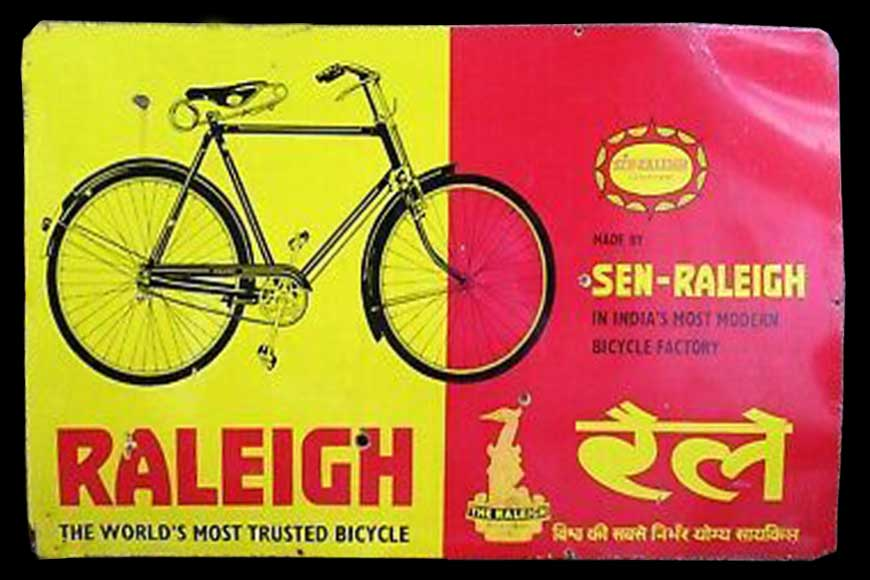 19th century Bengali hero who introduced Bicycles to Indians