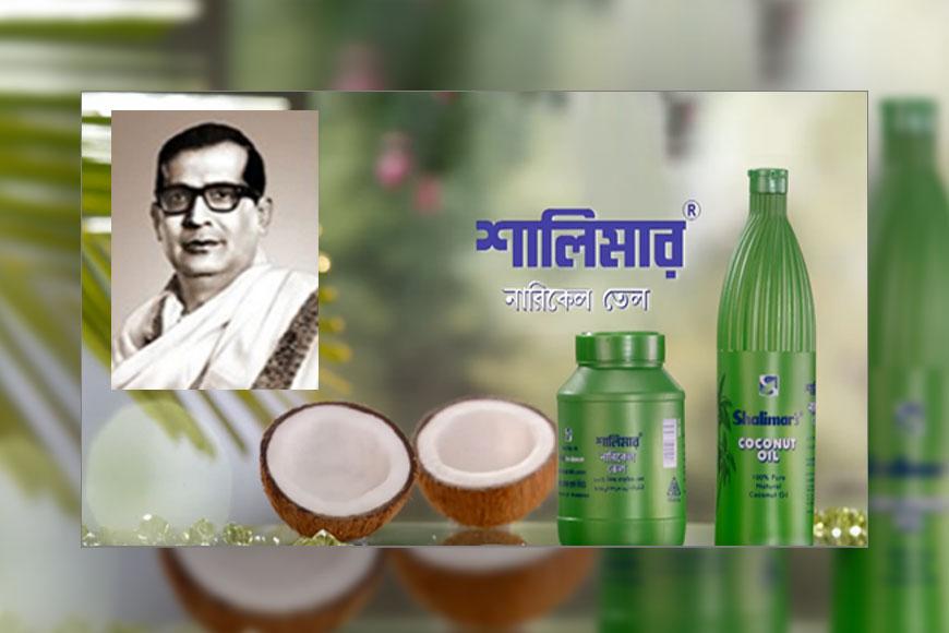 Mahamilaner khone, chironotuner taane-- Bengal's Shalimar laid foundation in 1941!