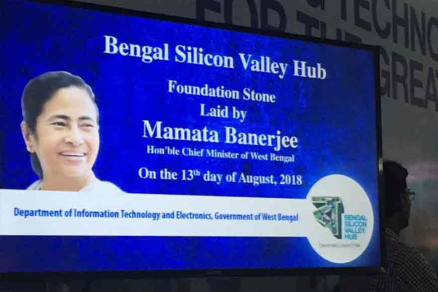 Project Silicon Valley inaugurated in Kolkata today