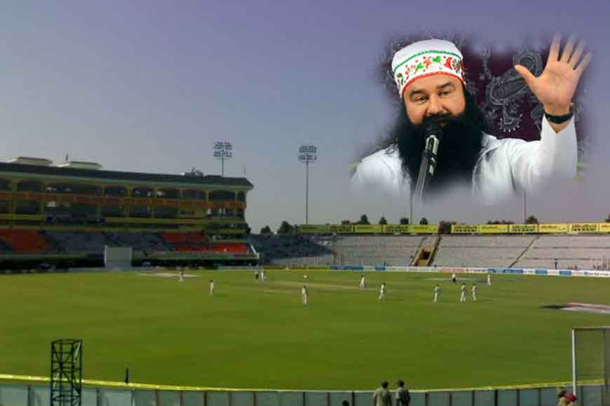 Cricket field where Kapil Dev played turns into prison