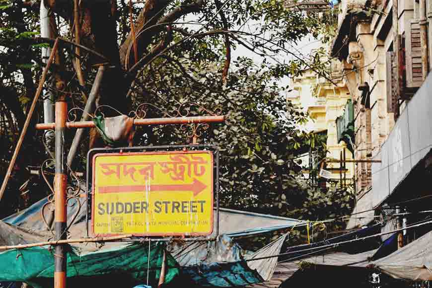 Kolkata street where Rabindranath wrote Nirjhare Swapnobhanga