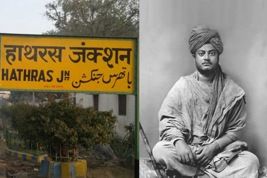 Swami Vivekananda was at Hathras a century ago where he met trusted disciple Sharat