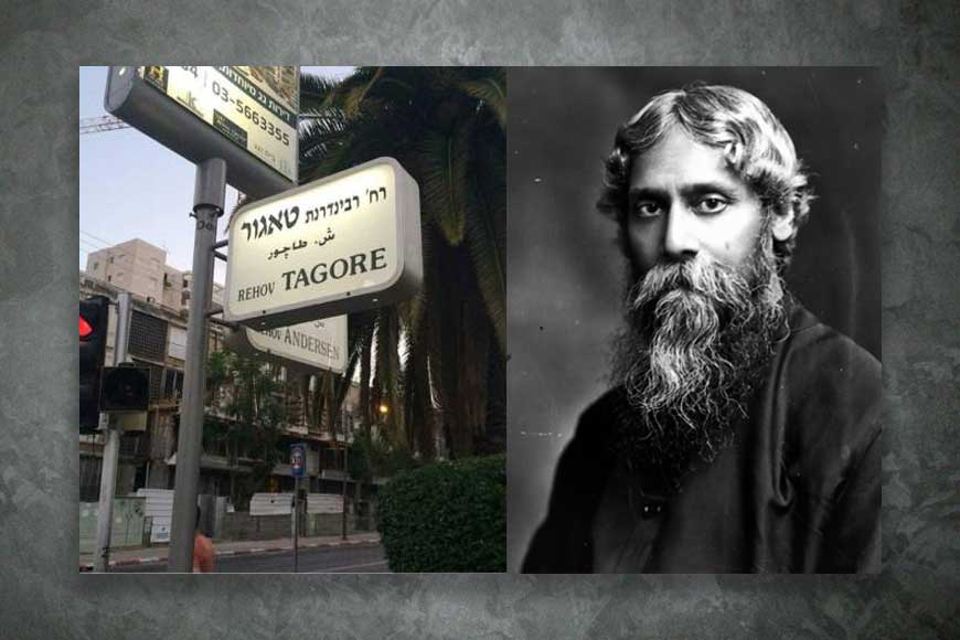Israel names street after Tagore; GB traces Jewish connect of Rabindranath