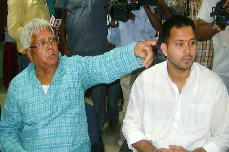 Tejashwi Yadav will not quit
