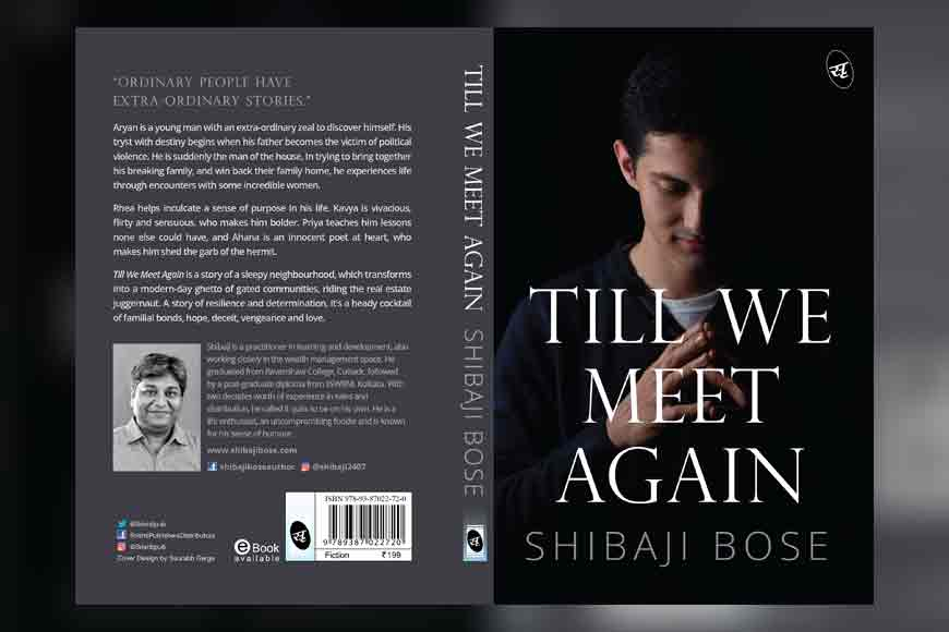 Author Shibaji Bose speaks on Till We Meet Again