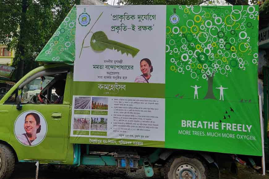 Bengal starts Tree Ambulance service