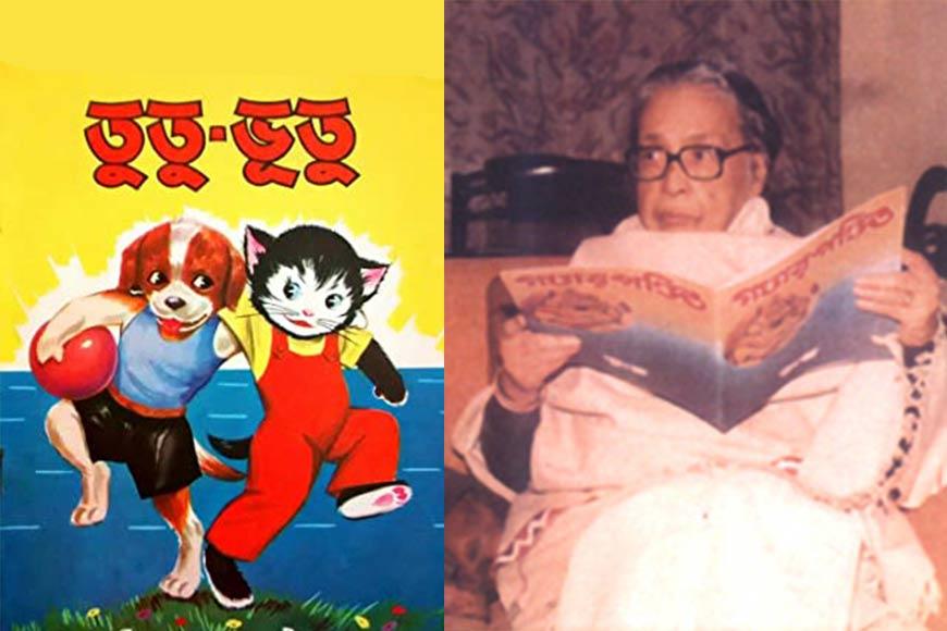 Celebrating Tutu-Bhutu, and the genius of Dhiren Bal