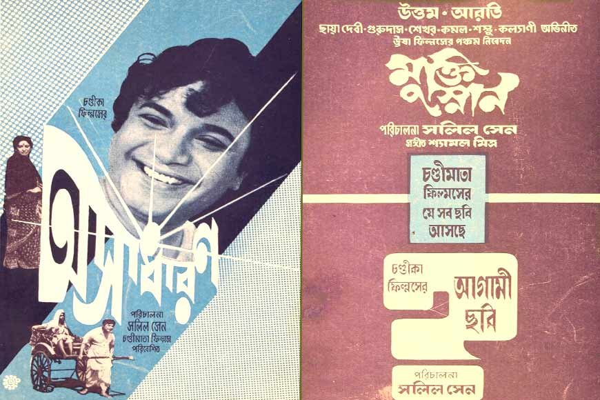 Unreleased Uttam, the films that weren't meant to be