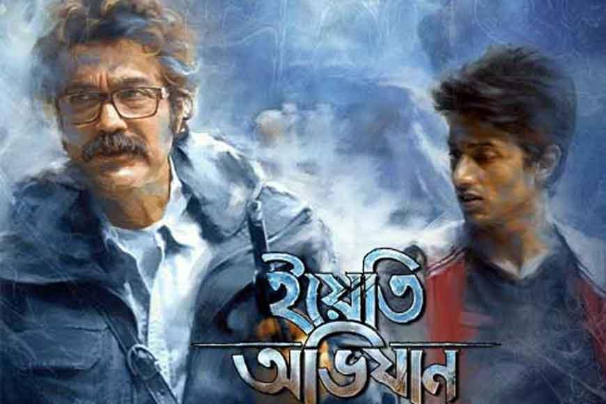 New Kakababu movie to hit the screens this Pujo