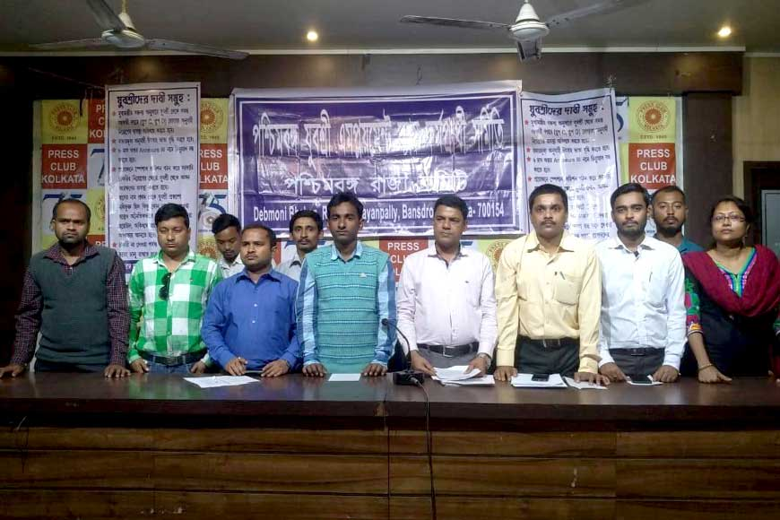 Bengal celebrates Youth Skill Day with unique Yuvasree project and Employment Bank