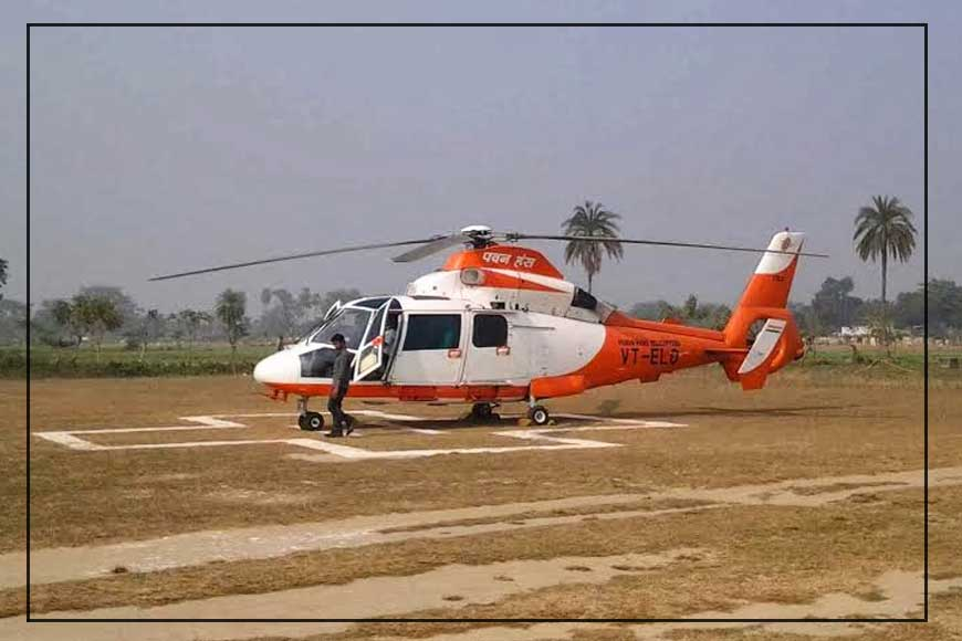 Air Ambulance to be used in Gangasagar this year