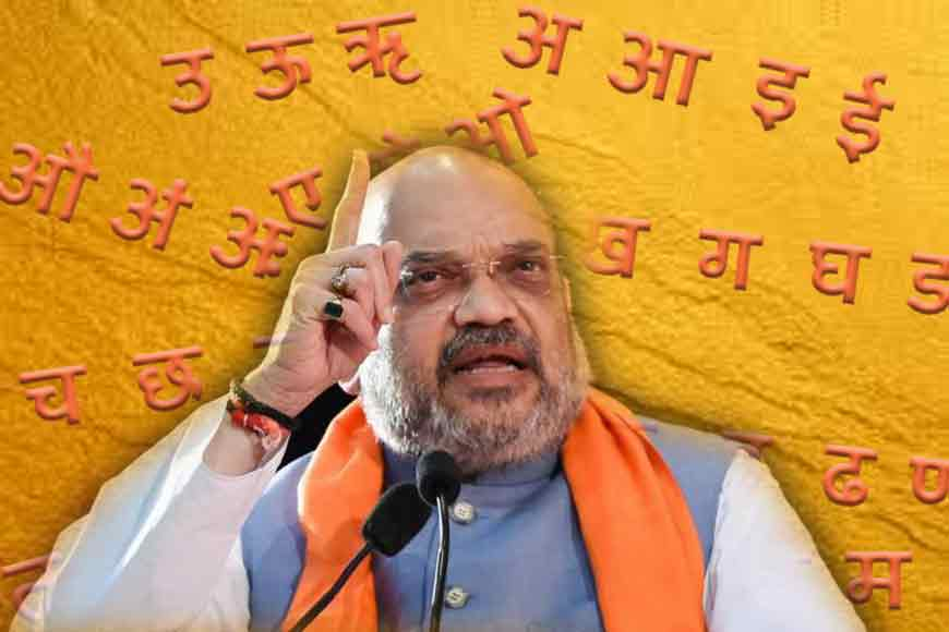 Will Bengal tolerate Amit Shah's imposition of Hindi?