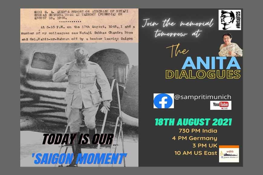 After almost 80 years, perhaps Netaji can finally rest in peace