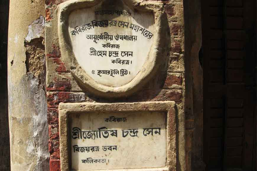 Kabiraj Ganga Prasad defied the British and popularised ayurveda