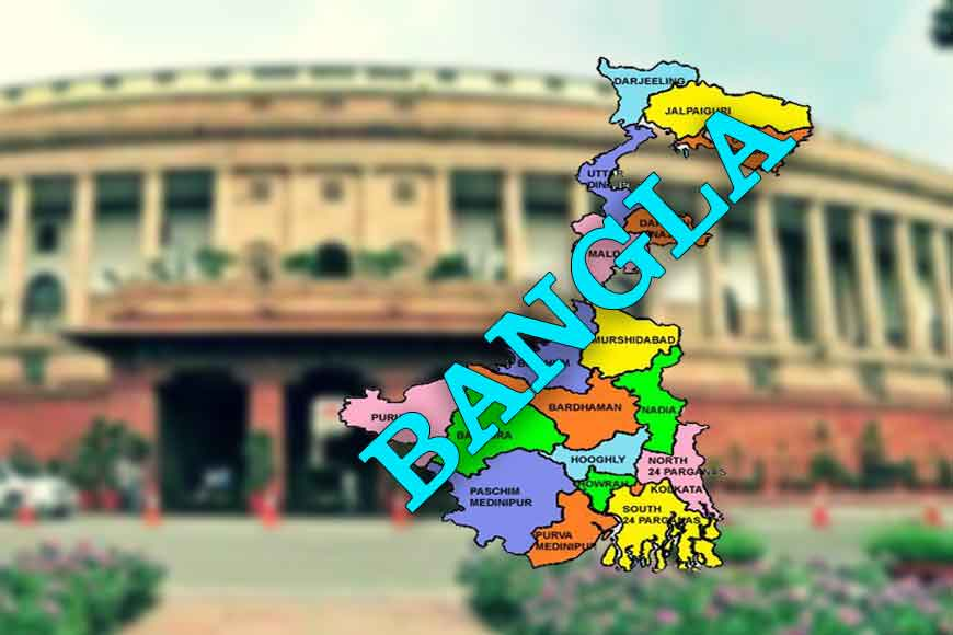 State name to remain West Bengal, Centre discards 'Bangla'