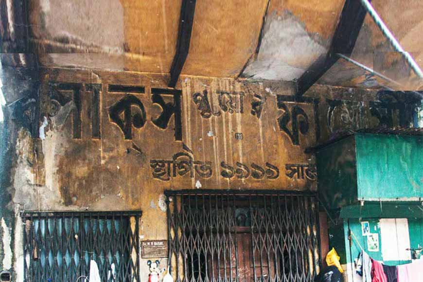 Basak's Poor Pharmacy – Colonial Kolkata's first charitable pharmacy