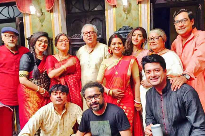 Basu Paribar is not just a movie, it is a poetic journey