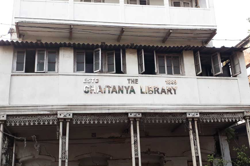 Beadon Street – death of Chaitanya Library and revamped Minerva