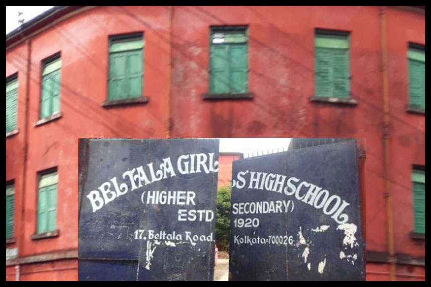 Beltala School 100-year-old to get college and English medium branch
