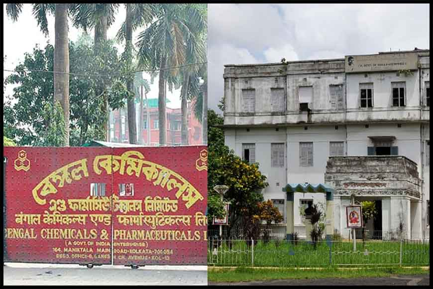 Central govt. to sell off and privatize century old Bengal Chemicals!
