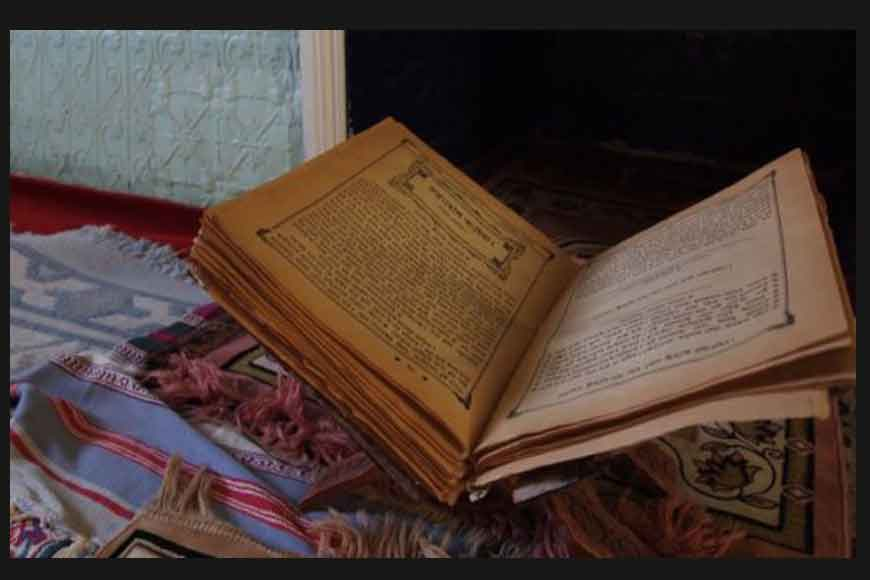 18th-century Bengali Poetry Book discovered from Australian Desert!