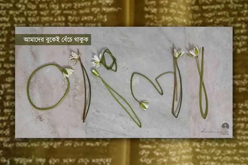 Why Bengali language still did not get classical status?