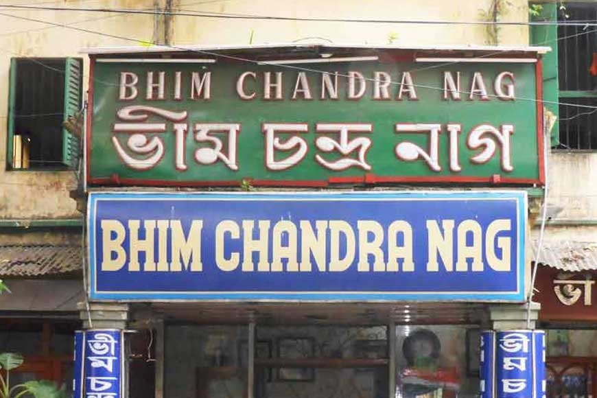 Did you know Bhim Chandra Nag sells Ashu Bhog in memory of Asutosh Mukherjee?