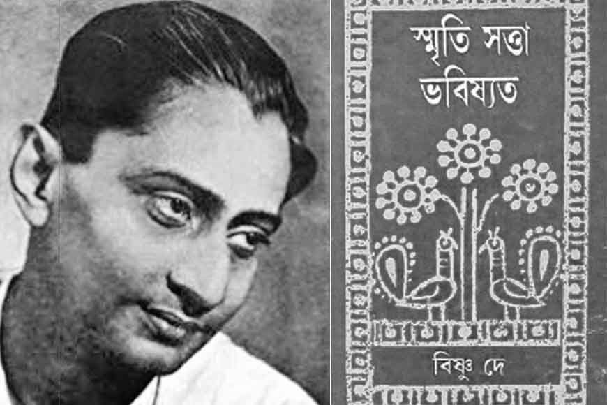 Tribute to the fearless and unstoppable poet Bishnu Dey on his birthday