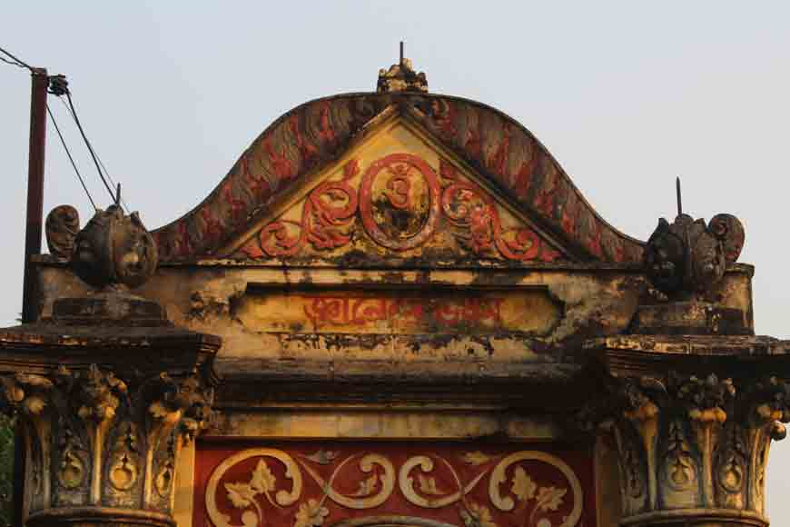How did Bengal's only classical music gharana originate?