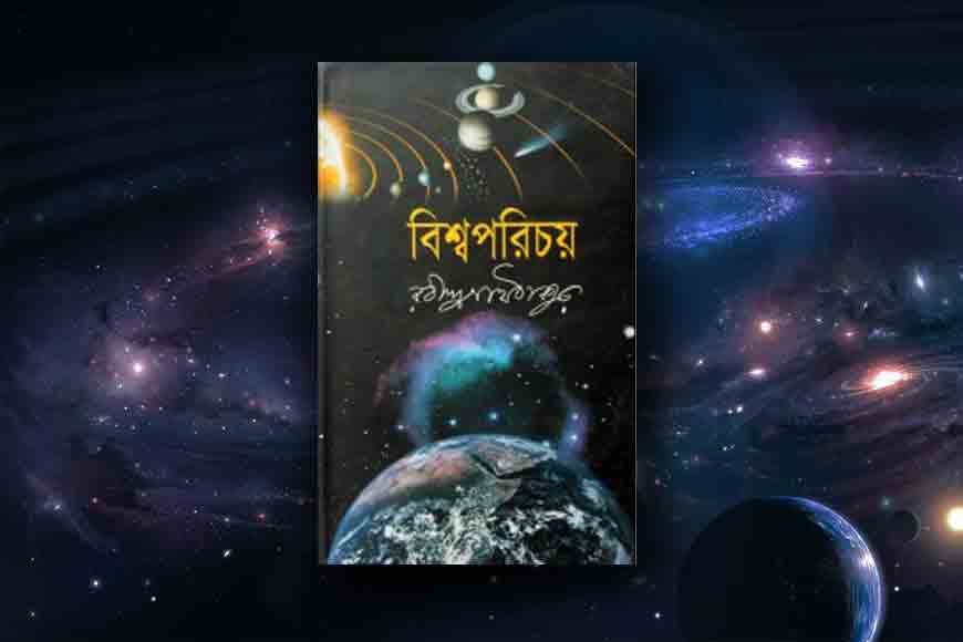New book on 'Journey of Science in Bangla'