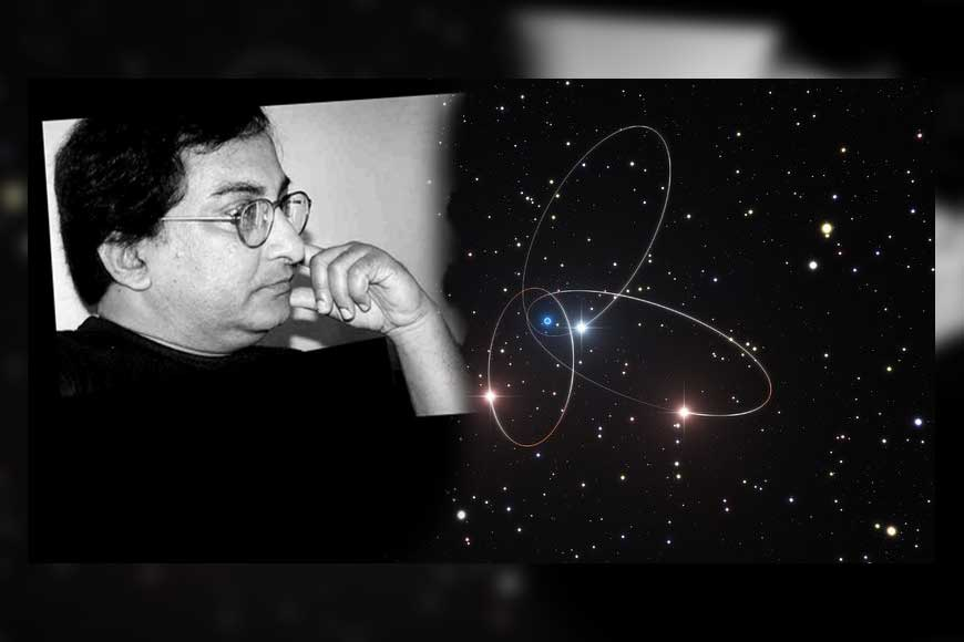 A Black Hole in the Universe gets a Bengali name