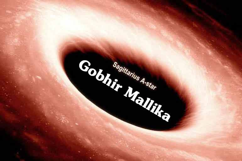 Gigantic Black Hole gets a poetic name in Bengali!