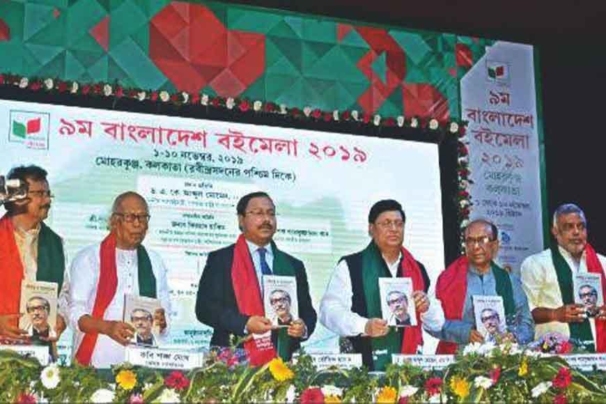 Bangladesh Book Fair begins in Kolkata – bridges two Bengals