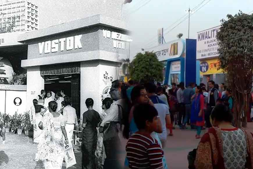 History of Kolkata Book Fair that starts tomorrow