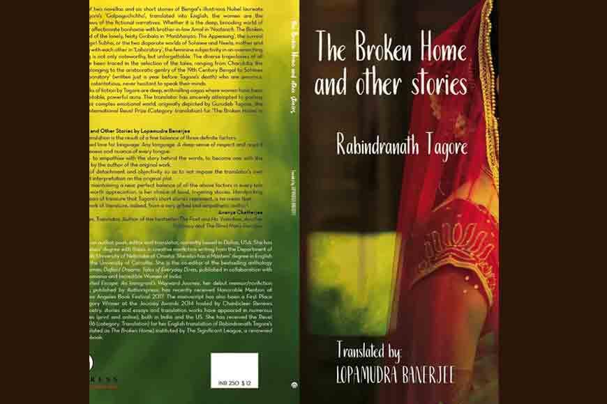 Lopa Banerjee's 'The Broken Home' (Nastanirh)