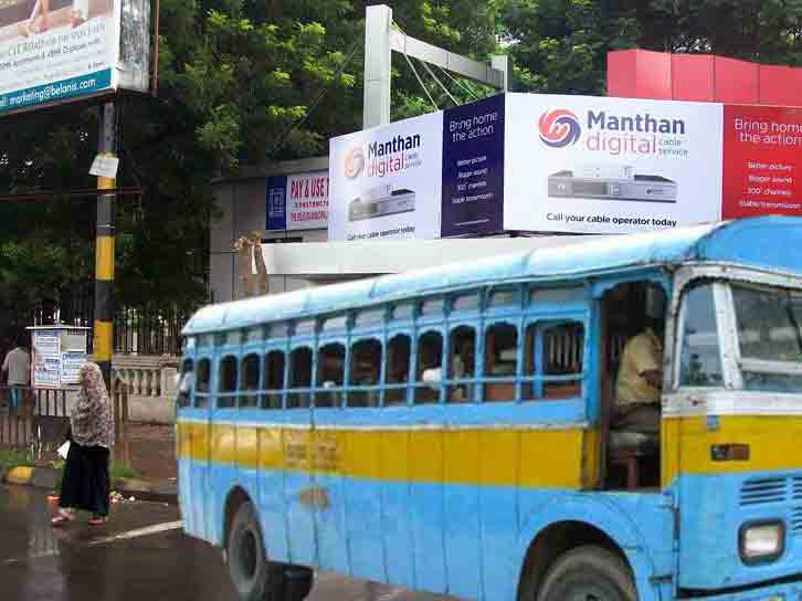 New 'Bus Boxes' on Kolkata roads to reduce fatal accidents