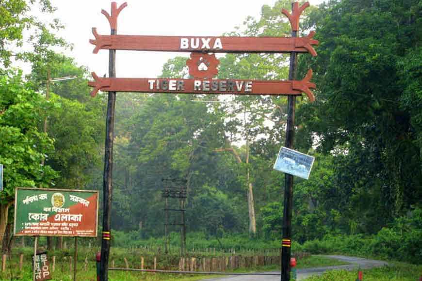 Buxa National Park, where nature and history live together