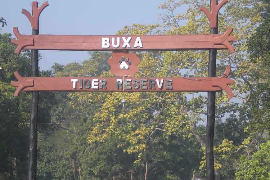 Buxa Tiger Reserve is about wildlife, fort and blue hills